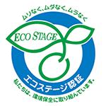 環境経営方針